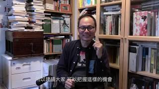 【米特人物誌】  身兼多職的藝術人生 – 閻鴻亞