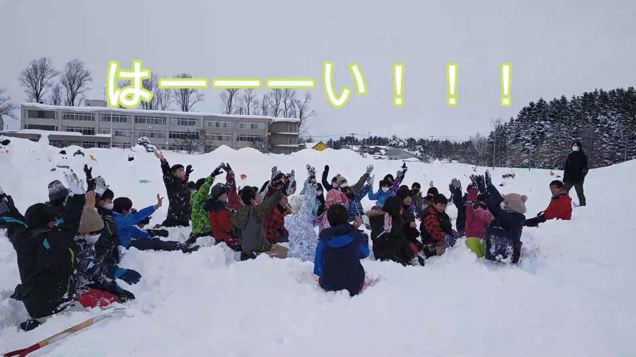 【ドカ雪まつりオンライン】幌向小学校6年生 制作風景レポート