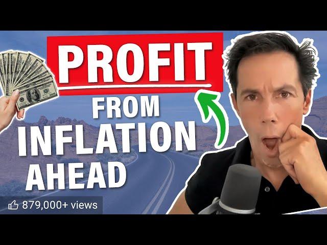 如何从眼前的超级通胀中获利