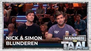 Nick en Simon bezingen elkaar op bijzondere wijze