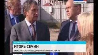 Владимир Путин провел видеоконференцию с главой «Роснефти» Игорем Сечиным