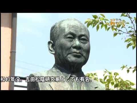 菊川地区コミュニティ推進協議会