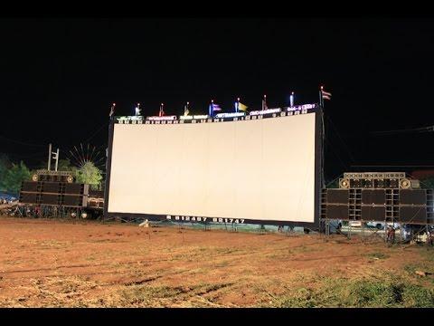 Photo of ยิ้ม ยิ้ม ภาพยนตร์ จอ 24 เมตร – [ หนังกลางแปลง TH. ] – ยิ้มยิ้ม ภาพยนตร์ Image&Music