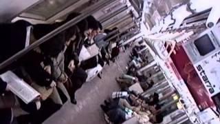 1990 伊勢佐木長者町駅-新横浜駅 Isezaki-Chojamachi to Shin-Yokohama 901208