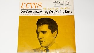 SS-1557 Crying In The Chapel / I Believe In The Man In The Sky  Elvis Presley クライング・イン・ザ・チャペル