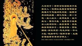 (七)助父生西真正大孝台中莲社的助念团,起初是由江印水老居士一手组...