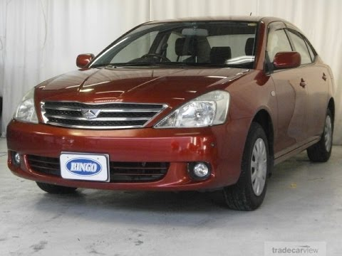2004 Toyota Allion A18 G Package Wine Red Youtube