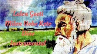 Milon Hobe Koto Dine (Lalol Geeti) Instrumental (Beautiful flute sound)Geo Synthesizer iPad