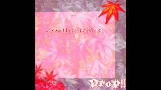 2006年2月19日発売 唄:くぅ 六弦:らん 四弦:れん ------------------...