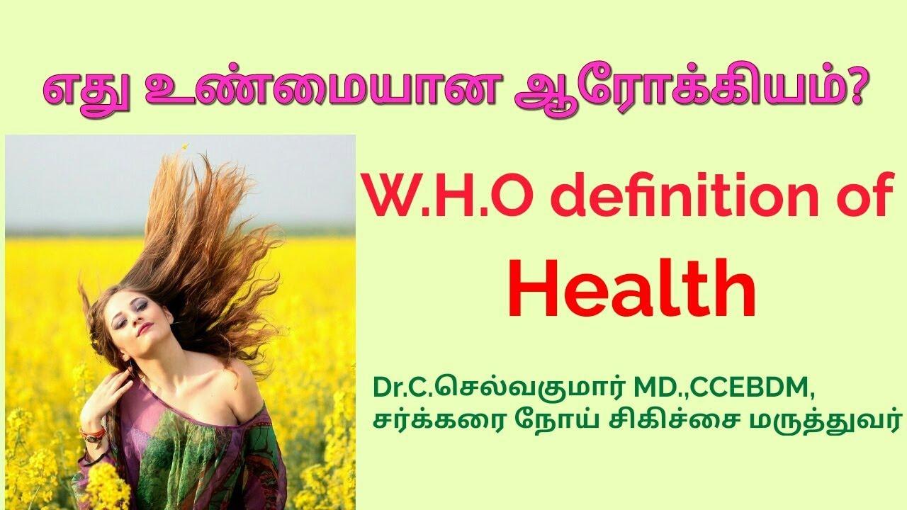 real health insura rep - 1280×720