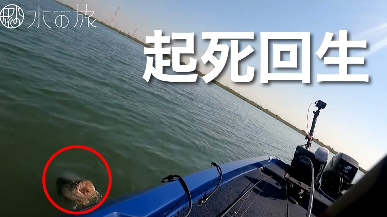 【春のバス釣り大会】起死回生の一発。この一匹に救われた。【水の旅 #50】