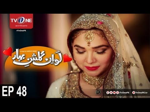 Love In Gulshan E Bihar - Episode 48 - TV One Drama - 25th September 2017