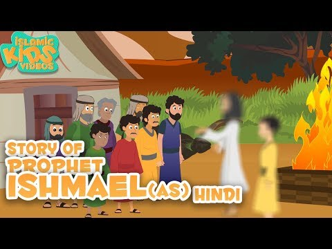 Quran Stories For Kids In Hindi | Prophet Ishmael (AS) | Ismail (AS) | Islamic Kids Videos In Hindi