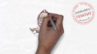 Как нарисовать видео маша и медведь онлайн  Смотреть как рисовать машу(как нарисовать машу и медведя, нарисовать машу и медведя поэтапно, маша и медведь нарисованные карандашом,..., 2014-08-07T06:28:29.000Z)