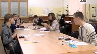 Олимпиада по физике в Йошкар-Оле