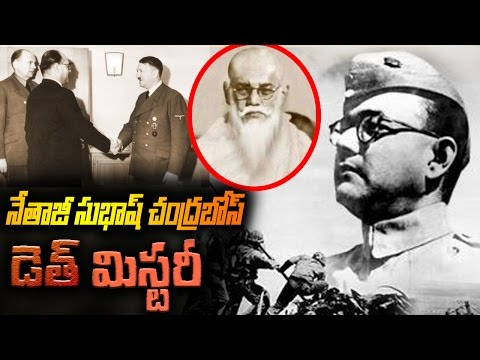 Death Mystery of Netaji Subhash Chandra Bose   Shocking Facts   Remix King