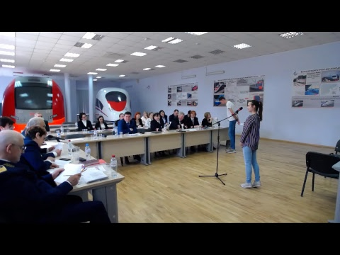 Распределение выпускников РГУПС