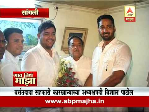 Gaon Tithe Majha 7pm : Sangli : Vishal Patil elected as chairman : 01 06 2016