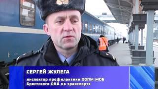 2017-02-01 г. Брест. Рейд сотрудников ОВД на транспорте.  Новости на Буг-ТВ.