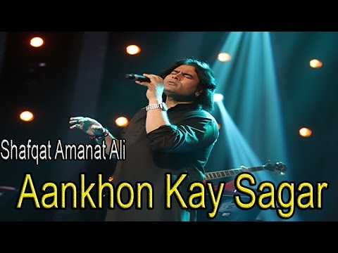 """Aankhon Kay Sagar"" | Shafqat Amanat Ali | Virsa Heritage Revived"