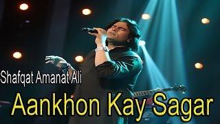 aankhon-kay-sagar-shafqat-amanat-ali-virsa-heritage-revived