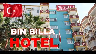 ЧЕСТНЫЙ детальный ОБЗОР отеля BIN BILLA HOTEL АЛАНИЯ ТУРЦИЯ 2020