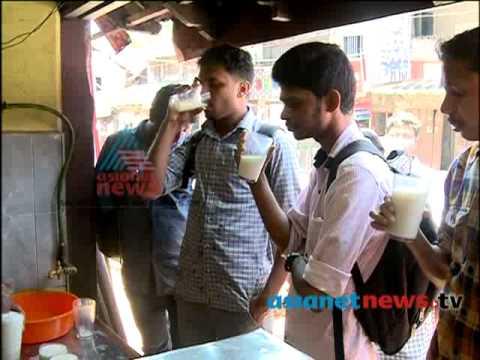 Ithalukal 10th Oct 2014 |  Kozhikode  Milk Sarbath