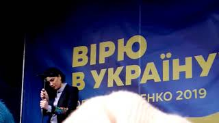 Анастасия Приходько - Любила ( live )