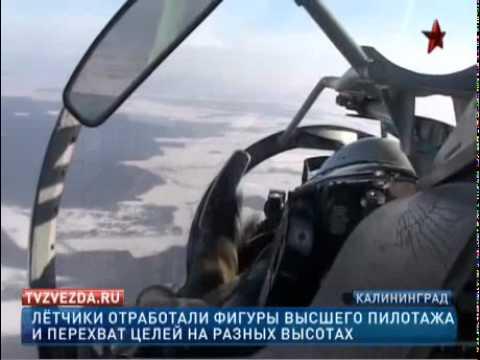 Су-27, п. Чкаловск, Калининградская область