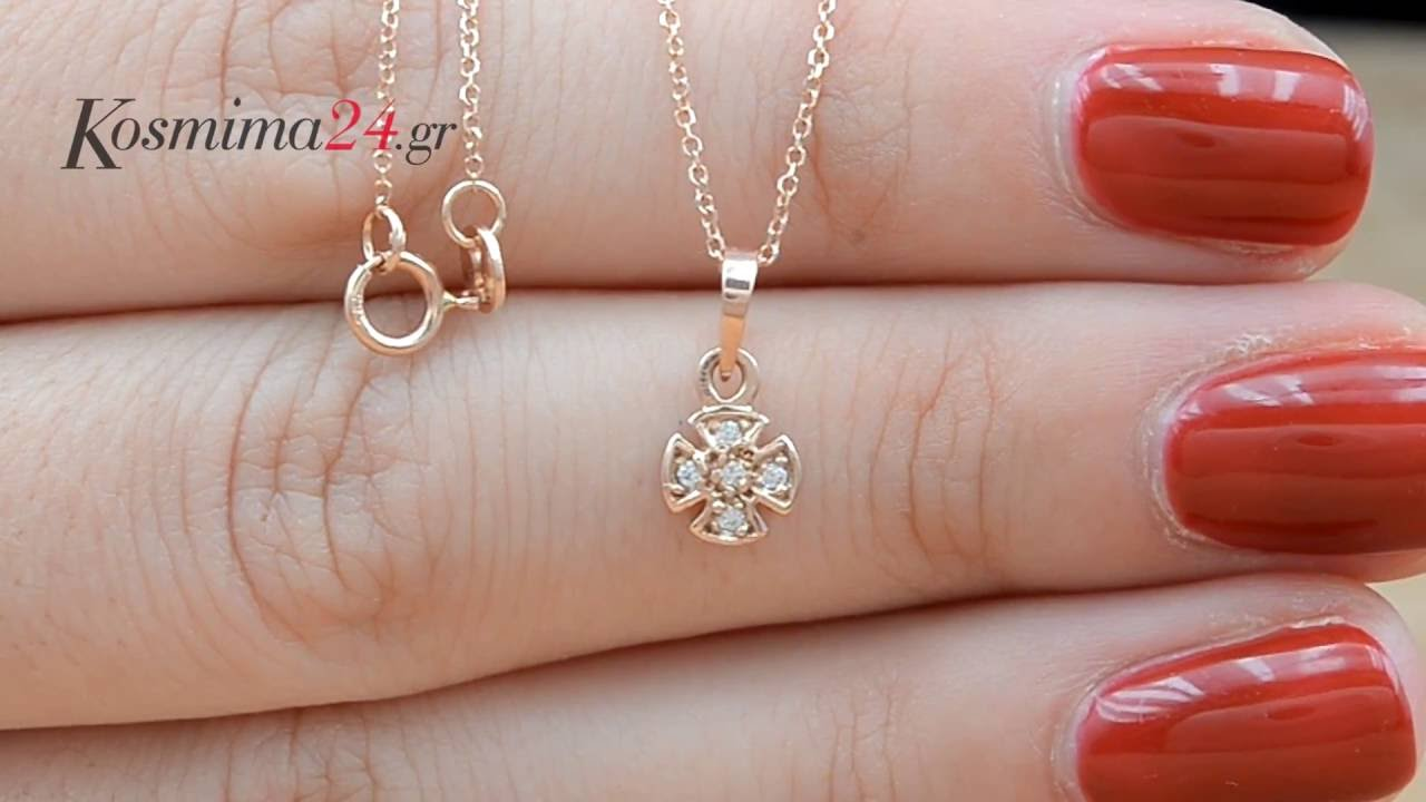 Κολιέ ροζ χρυσό σταυρουδάκι Κ14 023304C - YouTube cbf4f87b44a