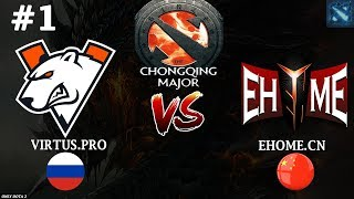 ВП против ТОП КИТАЯ!   Virtus.Pro vs EHOME #1 (BO3)   The Chongqing Major