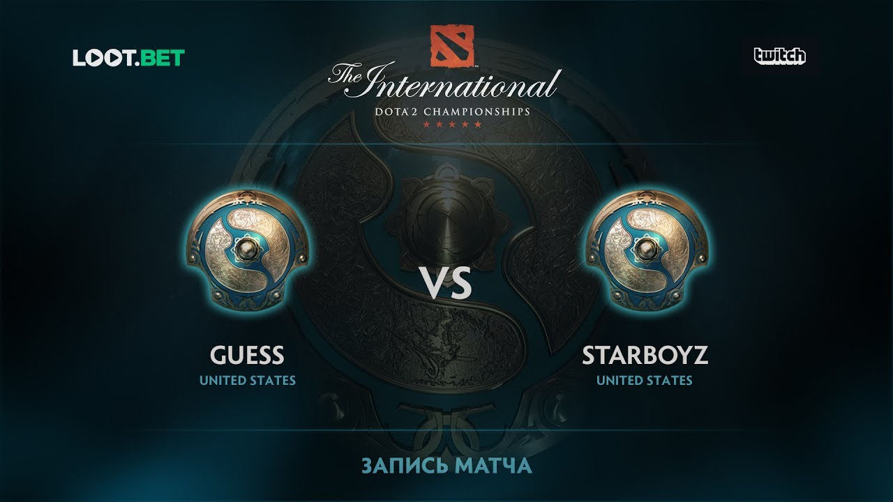 Guess vs Staryboyz, Part 1, The International 2017 NA Qualifier