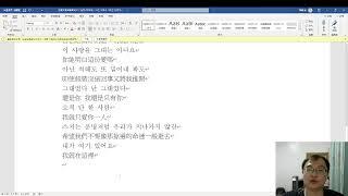 從韓文歌曲學韓文EP 7 솔라 (마마무) - 나는 그대고 그대는 나였다 (홍천기 OST Part.2)