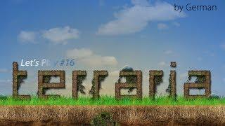 Let's Play Terraria, 16 серия Делаем Демонитовую кирку.
