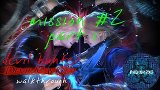 Devil May Cry 4 Walkthrough Mission #2 - Part 1-2 HD 4850