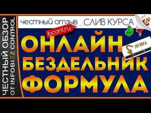 быстрые деньги онлайн 6 михаила гнедко газпромбанк официальный сайт москва кредит
