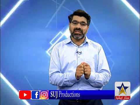 Our Education System   Tahir Idrees   Motivational Speaker   Star Asia News   SUJ Productions