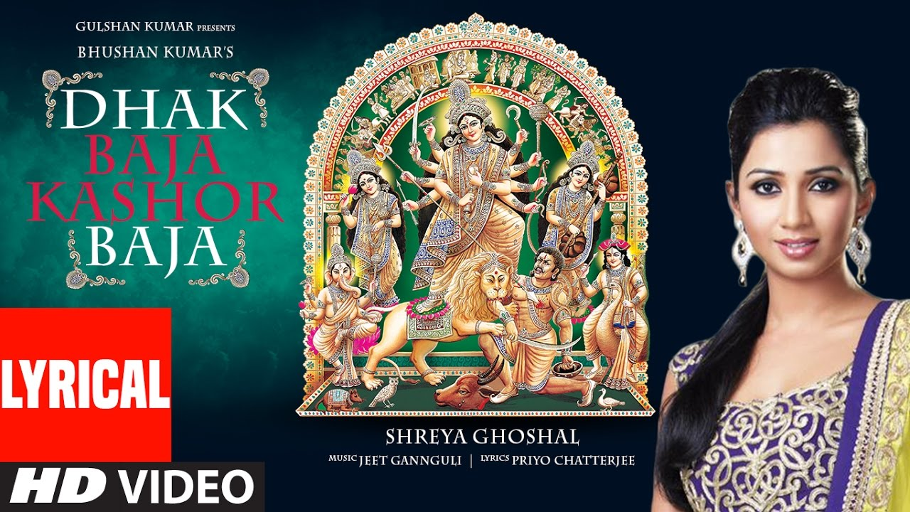 Dhak Baja Kashor Baja Lyrical Video Song Shreya Ghoshal Jeet
