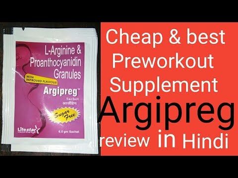 Cheap Best Preworkout Supplement Argipreg Review In Hindi Youtube