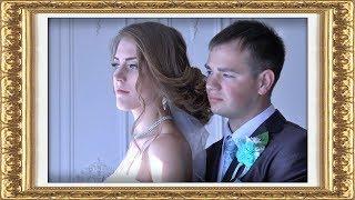 Видео свадебный клип