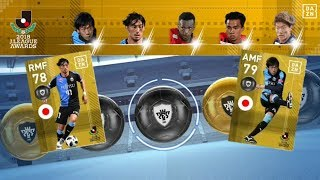 The first ever featured players box draw ||j league star 11|| captain boomerang