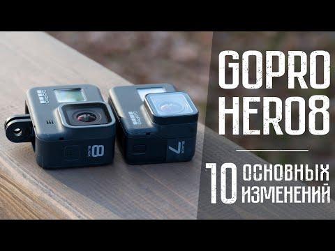 Обзор GoPro Hero 8 Black: 10 Основных Изменений
