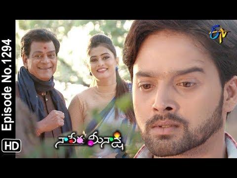 Download Naa Peru Meenakshi | 22nd July 2019 | Full Episode No 1294 | ETV Telugu