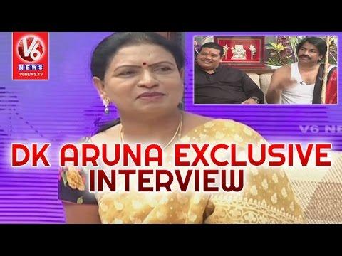 Congress MLA DK Aruna Exclusive Interview | Kirrak Show | V6 News