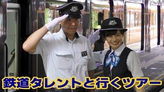2017年7月12日(水)、「近鉄電車で出かけよう! 行楽応援キャンペーン...