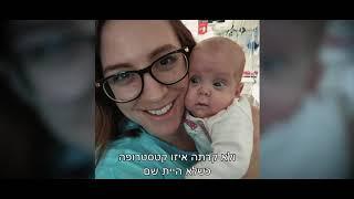 Noa Emuna 24 week preemie
