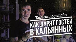 видео Заказать хостесс в Киеве
