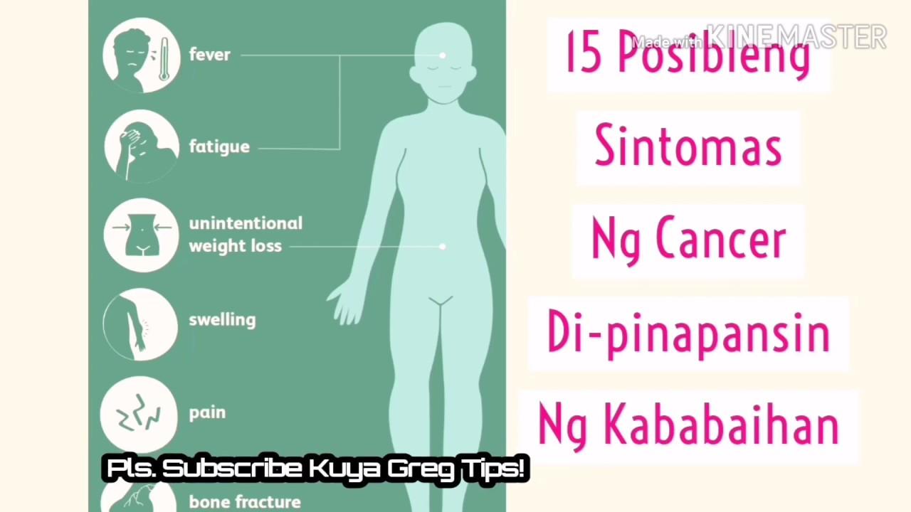 15 Posibleng Sintomas Ng Cancer Na Di Pinapansin Ng Kababaihan Youtube