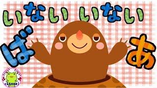 【児童指導員監修】☆赤ちゃんの心と体に優しい動画☆ 赤ちゃんが絶対笑顔...