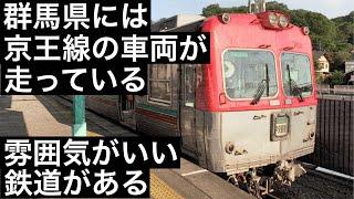 [群馬ローカル選抜]上毛電気鉄道って知ってる?